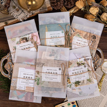 Journamm 27pcs Vintage Paper Loose Leaf Art Materials Paper Original Creative Stationery Scrapbooking Laptop Decoration Cards