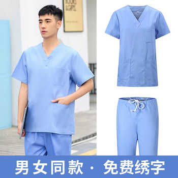 Hand Washing Clothes Short Sleeve Surgical Clothes Long Sleeve Hand Washing Clothes Men\'s And Women\'s Isolation Dental Suit Pet - DISCOUNT ITEM  10 OFF All Category