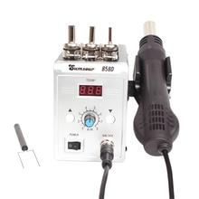 Паяльная Тепловая пушка 858D, 700 Вт, цифровой дисплей, паяльная станция BGA для переделки, пистолет фен с горячим воздухом