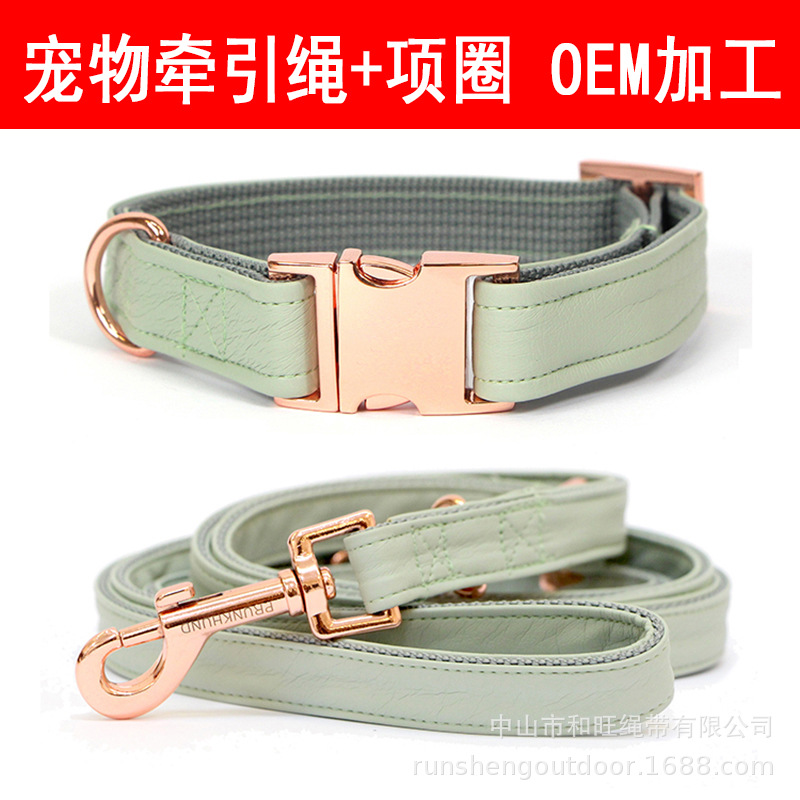 2019 Dog Supplies PU Leather Pet Traction Rope Neck Ring Set High Quality Pet Supplies Processing