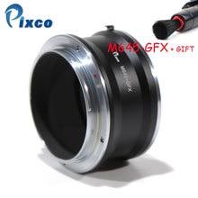 Pixco M645 GFX Lens adaptörü için Uygun Mamiya 645 Lens için uygun Fujifilm G Montaj GFX Aynasız dijital kamera gibi GFX 50S