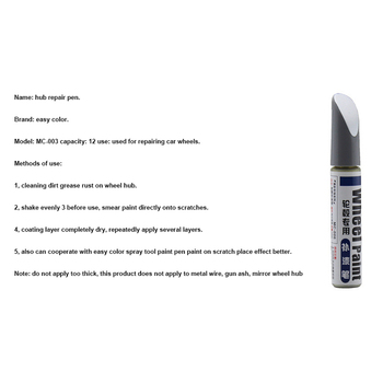 Car Scratch Filler Repair Cover Pen Waterproof Wheel Paint Repair Marker Pen Non-toxic Car Paint Refresh Car Wash Maintenanc 2