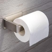 Toilet Paper Holder Metal Bathroom Tissue Hanger Adhesive Roll Towel Rack Cabinet Hanging Shelf White Napkin