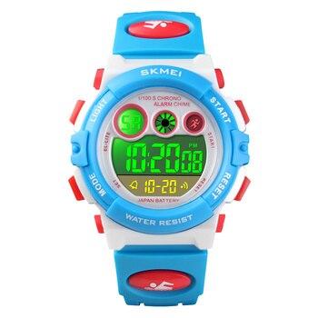 Детские часы SKMEI 1451 1