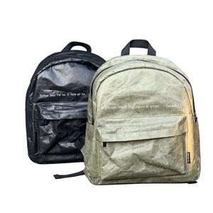 Image 5 - PUBGS Unisex Backpack 2020 New School Bag Waterproof Original Sense Kraft Paper Design for Computer