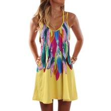 TSACTE 2021 Women's Summer Hot Style Sexy Fashion Casual Comfortable Women's Print Strapless Halter Dress