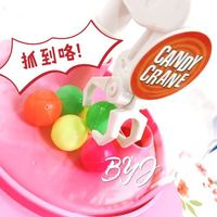 Children Mini Light Music Claw Machine Manual Small Mini Catch Candy Machine Toy