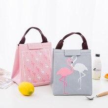 Герметичные сумки с изображением фламинго для хранения детских пищевых продуктов, бутылки для молока, водонепроницаемая сумка Оксфорд, сумка для обеда, детская теплая Термосумка для еды