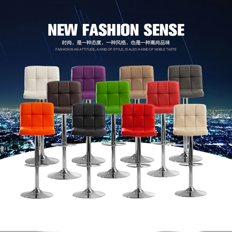 2pcs Modern Fashion Bar Chair Soft PU Leather Barstool Chair Swivel Adjustable High Stool Kitchen Living Room HWC