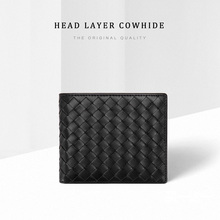 Men Wallets 100% Leather Top Baby Cow Leather Short money clip Fashion Woven Luxury Brand Wallet Simple Business 2020 New Spot