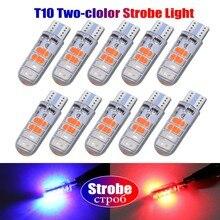 10светодиодный T10 5630 5730 8SMD стробоскопические светильник пы 168 194 автомобильные поворотники боковые лампы 34*9,8 мм сверхъярсветильник s