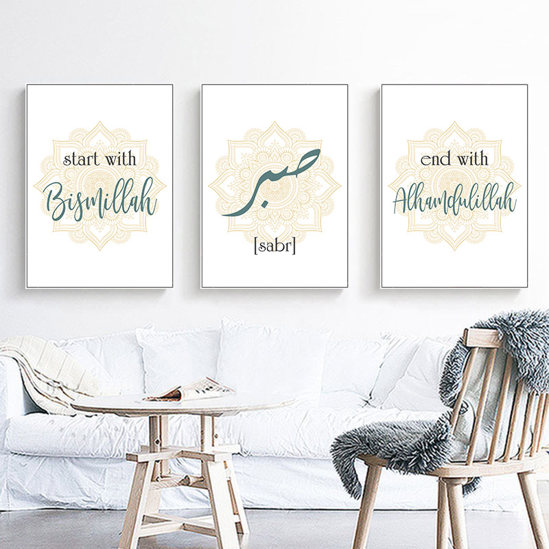Islamic Poster Hassan ii Mosque Morocco Wall Art Canvas Print Bismillah Alhamdulillah Picture Painting Modern Living Room Decor