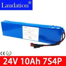 Laudation electric bicycle lithium battery 24V 10Ah 29.4V 10000mAh 15A BMS 250W 350W 18650 pack wheelchair motor