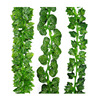 Hanging Artificial Green Leaf Garland Liana Ivy Plastic Leaf Fake Plant Wedding Party Supplies Garden Home Decoration