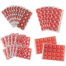 Paper-Sticker Packaging-Baking-Box Chinese-Decoration-Labels Gifts Mini DIY Red 100-200pcs