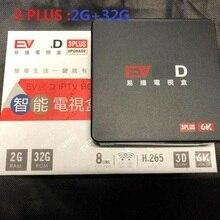 [Подлинный] 2021 Evpad 5 P 5 pro 5S 3 PLUS evpad 3 MAX PLUS tv box 6k 4 + 32g spt dual wifi BT для hk/SG/Korea/Japan/таиландский/CA