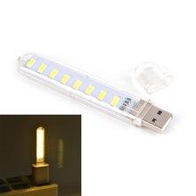 Портативный Ночной USB Гаджет Освещение Для ПК Ноутбук DC5V 8 LED Mini Mobile Power USB LED Лампа Кемпинг Компьютер