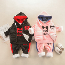 Children Silver Fox Velvet Pocket Three-piece Increase Down Keep Warm Sweater Vest Baby Winter Suit