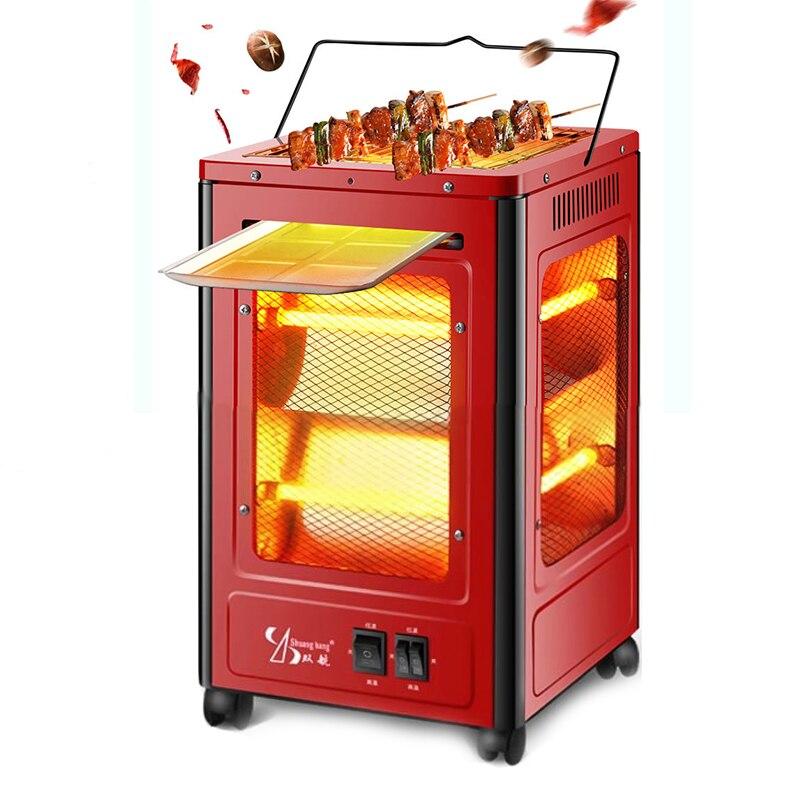 Appareil de chauffage électrique à la maison à cinq côtés BBQ chauffe-Barbecue Machine de chauffage à contrôle de température indépendant Calefactor