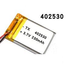 230 mah 充電式リチウムイオン電池 3.7 v 402530 リチウムポリマー電池電気おもちゃ led bateria の