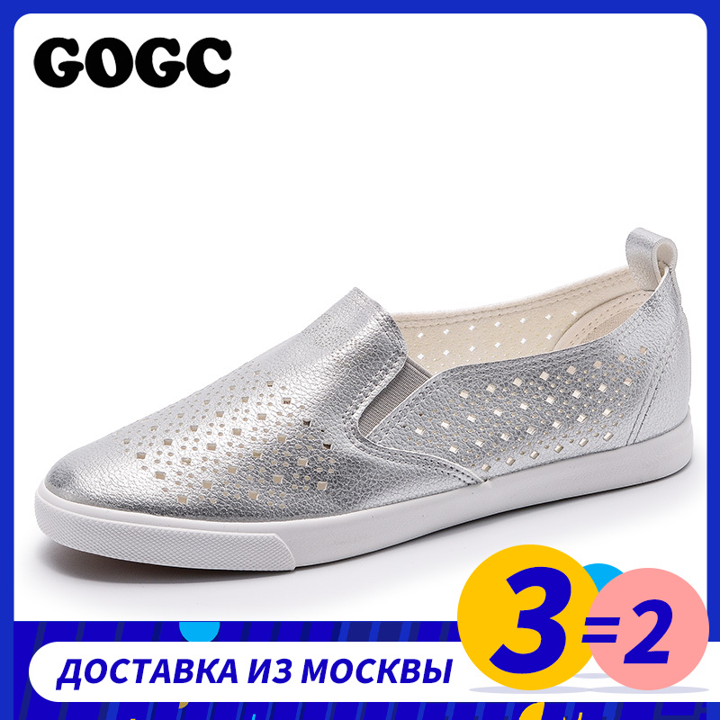 GOGC 2019 Slipony Women Hole Shoes Ladies Leather Shoes Breathable Soft Women Flats Shoes Vulcanized Slip On Women Sneakers G936