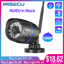 MISECU 1080P Wifi IP Kamera SD Karte Audio Wireless Outdoor Wasserdichte Sicherheit Kamera 2MP ONVIF P2P Nachtsicht Freies adapter