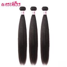 West Kiss Hair Brazilian Straight Hair Bundles Natural Human Hair Extension 10-30 Inch Can Buy 3/4 PCS Remy Hair Bundles Deals