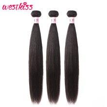 West Kiss-mèches brésiliennes naturelles lisses, extensions de cheveux humains, Remy, 10-30 pouces, vous pouvez acheter en lots de 3/4 offres
