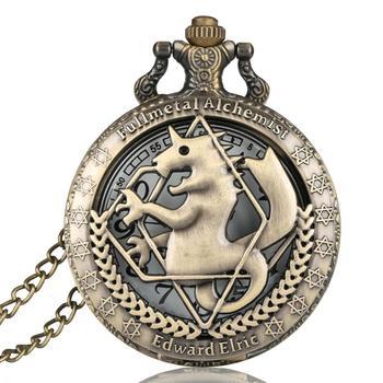 Reloj de bolsillo de Edward Elric de Fullmetal Alchemist(Varios diseños) Fullmetal Alchemist