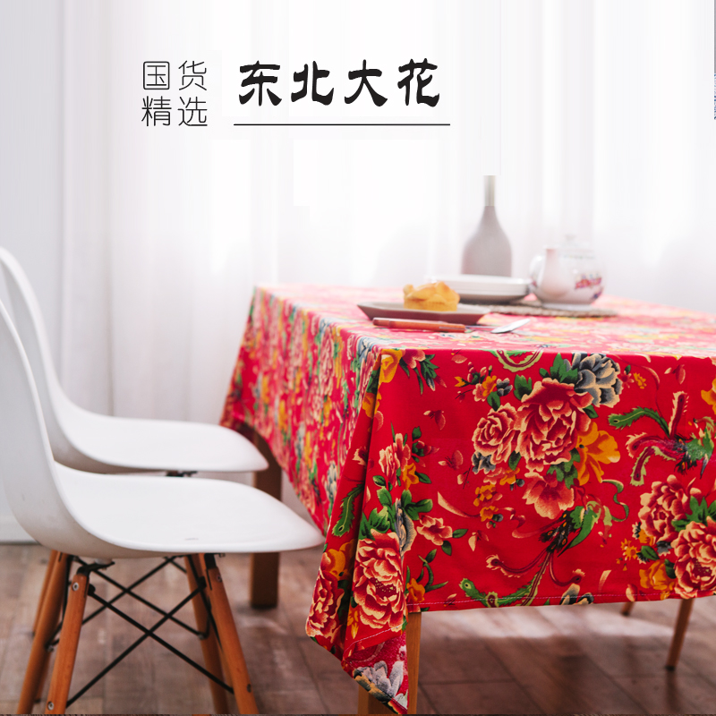 القطن الكتان النمط الصيني الأحمر الفاوانيا مفرش المائدة الوطنية الشمال الشرقي زهرة كبيرة غطاء الطاولة الديكور ل طاولة طعام