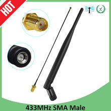 433MHz Antenna LORA LORAWAN 5dbi SMA Male Connector 433 mhz antena waterproof directional antenne 21cm RP-SMA/u.FL Pigtail Cable