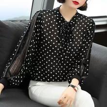 Women Chiffon Bow O-Neck Polka Dot Shirt Female Long Lantern Sleeve Leopard-print Blouses Casual Loose Tops Plus Size 5XL