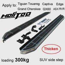 Boczne stopnie platforma do wchodzenia listwa nerf do VW Tiguan Touareg Captiva QX60 Cherokee ASX RVR EDGE, gwarancja ładowania 300kg, zalecane