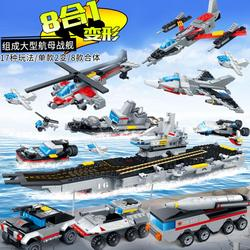 Goood military all-in-one aircraft carrier helicopter DIY small particle building blocks toy 8709/10/17/18/19