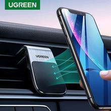 Ugreen-soporte magnético de teléfono para coche, Clip de montaje para ventilación de aire, iPhone, GPS