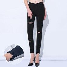 Женские эластичные леггинсы размера плюс, джеггинсы с имитацией джинсов, рваные брюки до щиколотки с дырками, повседневные брюки карандаш с натуральным карманом