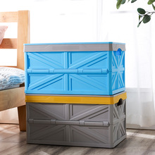 Folding storage box car home multi-function clothing storage box outdoor car backup folding storage box large