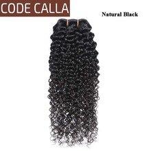 Brasiliano Afro Crespo Ricci Tessuto Dei Capelli Fasci Codice Calla non Remy 100% Extensions Di Capelli Umani 1/3/4Pcs ricci capelli Bundle Deal