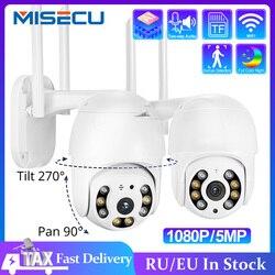MISECU H.265X PTZ Wifi IP Camera 1080P 5MP Speed Dome AI Security Camera Wireless ONVIF Audio Outdoor Waterproof IR Color Night