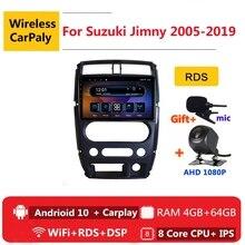 2 din 8 코어 안드로이드 10 자동차 라디오 자동 스테레오 스즈키 지미 3 2005 2010 2012 2017 2019 네비게이션 GPS DVD 멀티미디어 플레이어