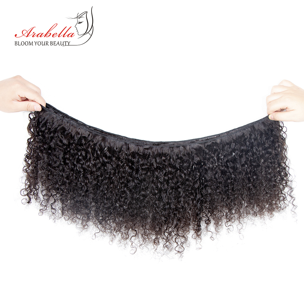 Curly Hair Bundles With Frontal 100%  Arabella  Hair Natural Color Pre Plucked 13*4 Lace Frontal With Bundles 2