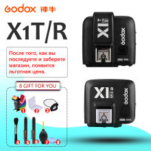 Godox X1t X1 kit TTL 2.4G Wireless Flash Trigger Transmitter Receiver For Canon for Nikon for Sony TT685 V860 II Flash speedlite 2x godox tt685 tt685n 2 4g wireless hss 1 8000s i ttl camera flash speedlite xpro n ttl trigger for nikon dslr camera