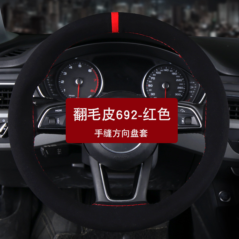 Car ice machine weaving breathable steering wheel sets Hand Sew Car For Skoda Yeti 2014 2015 2016 Rapid 2015 image