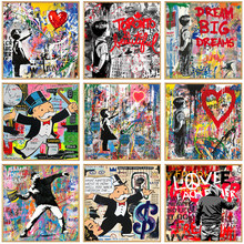 Banksy Art Love and Dream Street Graffiti Art Canvas Painting Cuadros Posters Wall Art for Living Room Home Decor