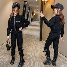 Детский спортивный костюм для девочек комплект из 2 предметов