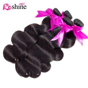 Image 3 - Tissage Body Wave péruvien Remy naturel, Body Wave, couleur naturelle, 10 26 pouces, Extension capillaire, offre en lots de 4