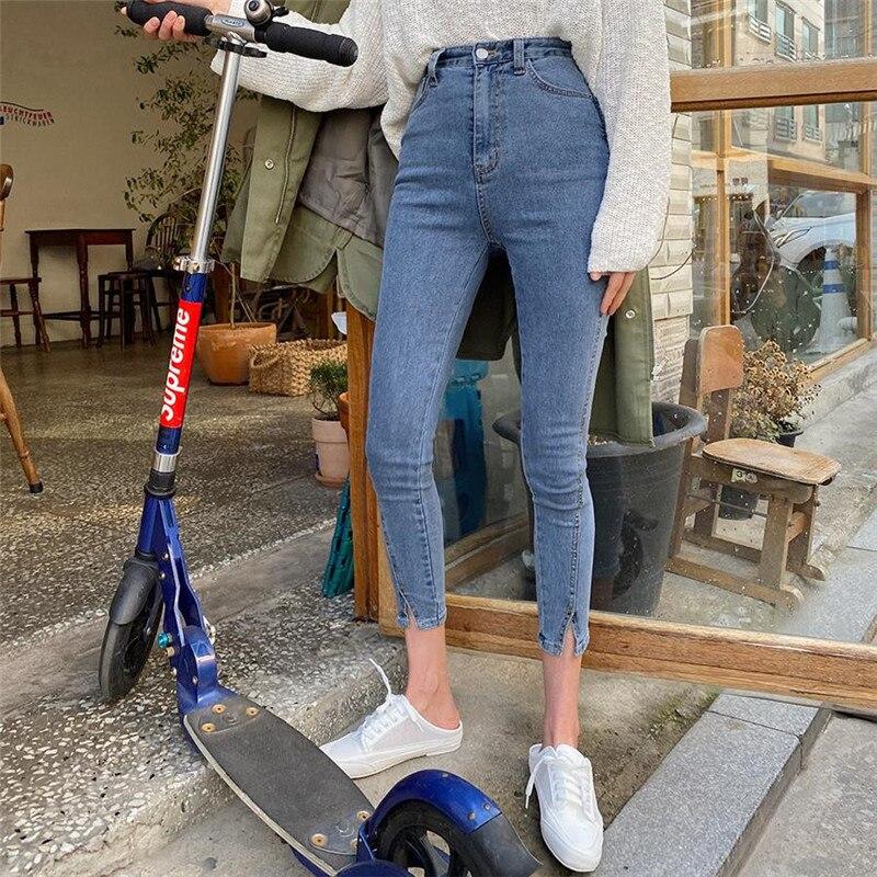 Korean version of the new slim slim high waist split jeans summer 2020 casual tight fashion nine points jeans
