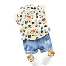Летний костюм для маленьких девочек; Одежда мальчиков; Детская