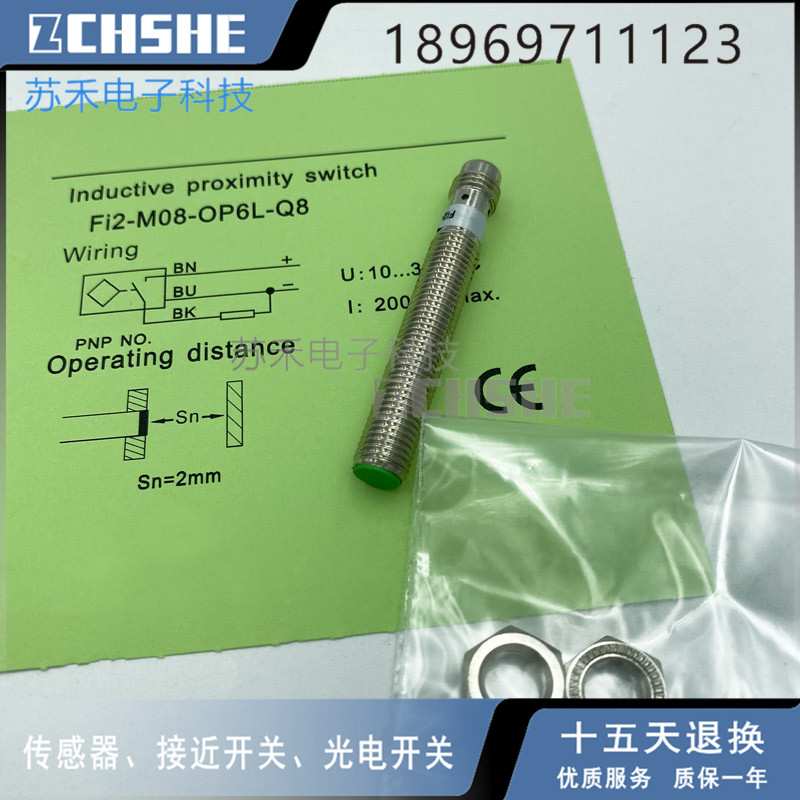 Подключите бесконтактный выключатель FI2-M08-OP6L-Q8