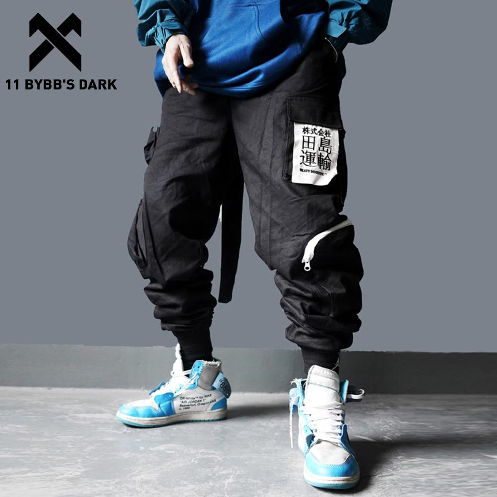 11 BYBB'S DARK Multi Pockets Hip Hop Harem Cargo Pants Men Harajuku Casual Streetwear Sweatpants Joggers Elastic Waist Trousers